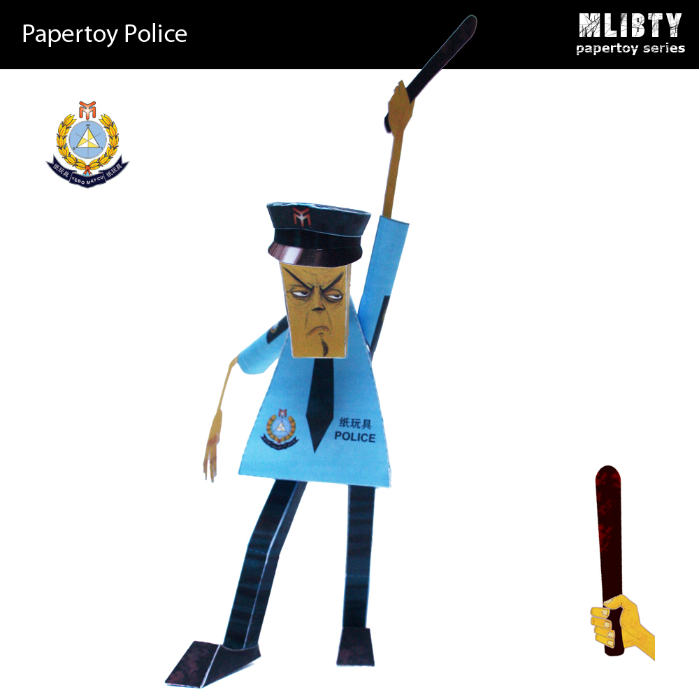 Papertoy Police, 2012. 1,99€